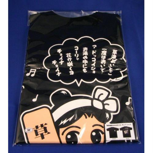 ゆもみちゃん大人Tシャツ