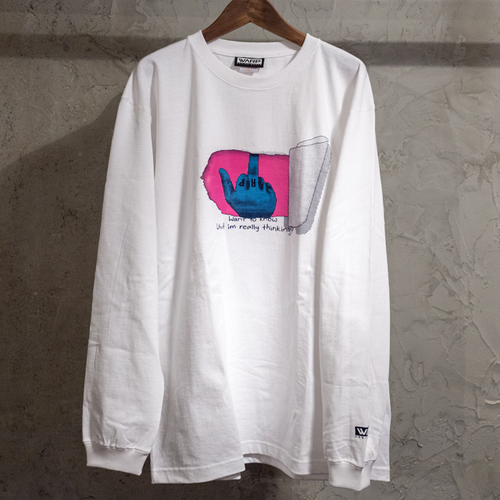 The truth within Long sleeve T-shirt