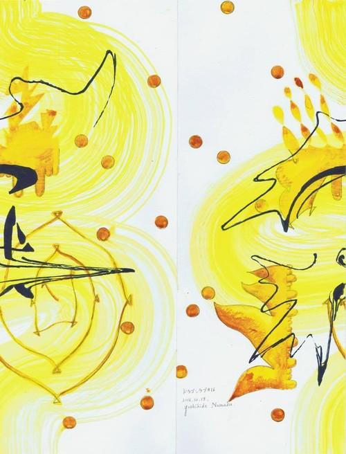 生須芳英『ドラゴンラブ#16』