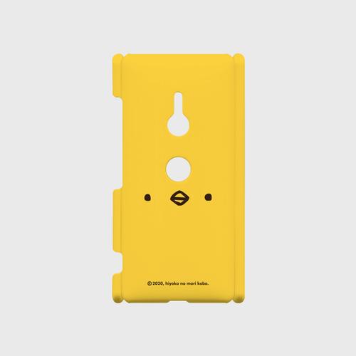 【工場直送】Android(Xperia/AQUOS /) 全身ひよこさんスマートフォンケース(顔が下の方の商品)