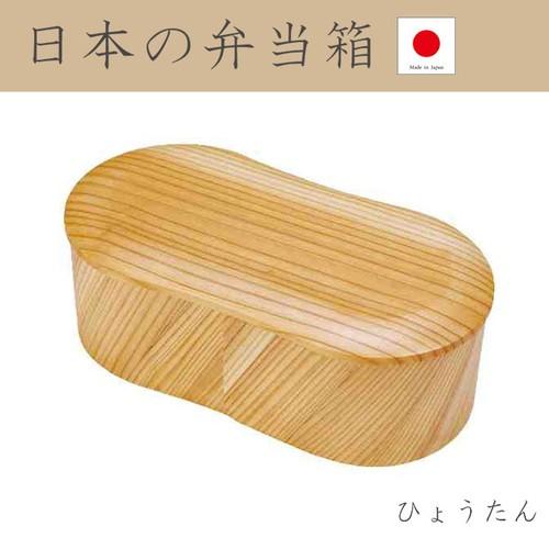 日本の弁当箱 ひょうたん 790418 日本製
