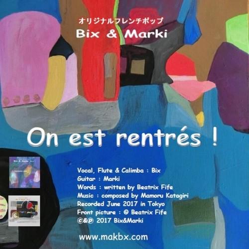 """7e CD 帰って来たよ """"On est rentrés"""""""