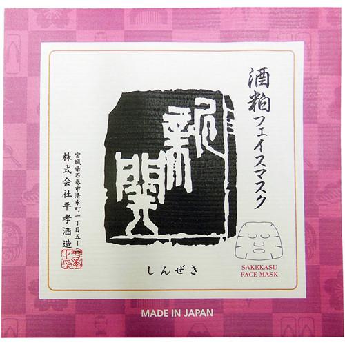 酒粕配合フェイシャルマスク 「新関」