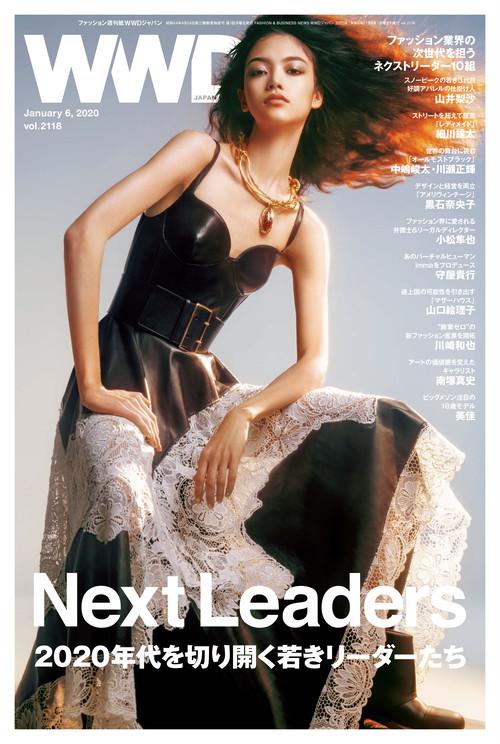 ファッション業界の次世代を担う「ネクストリーダー2020」 20年代を切り開く若きリーダーたちを発表|WWD JAPAN Vol.2118