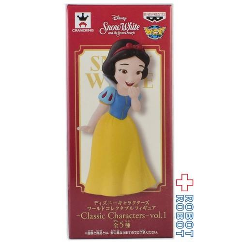 ディズニー ワールドコレクタブルフィギュア Classic Characters vol.1 白雪姫