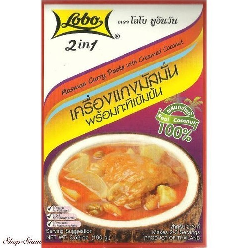 2in1 マッサマンカレー ペースト&ココナッツミルク / Lobo Masman Curry Paste with Creamed Coconut