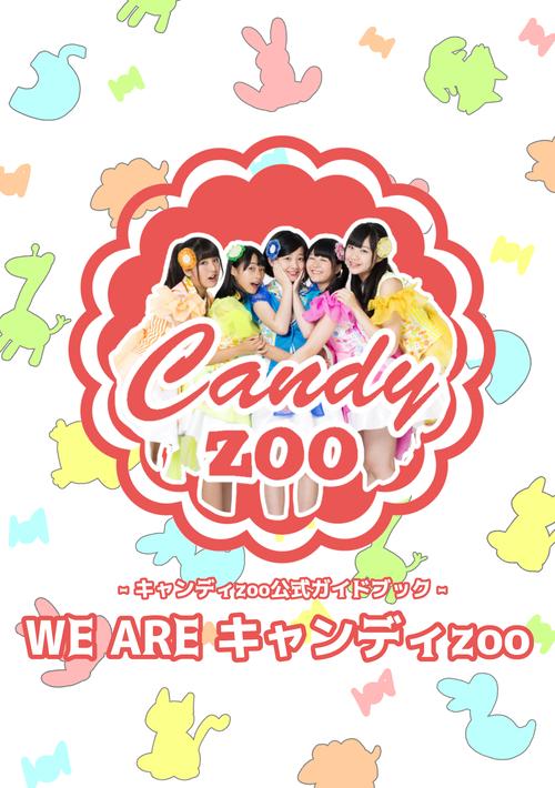 WE ARE キャンディzoo(メンバー5人のサイン入り)