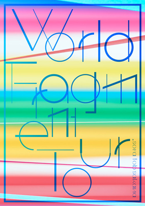 World Fragment Tour<DVD付盤>CD+DVD