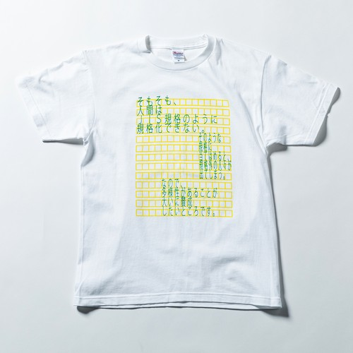 """Tシャツ そもそも、人間はJIS規格のように規格化できない。/ TEE """"You can't standardize people like JIS (Japanese Industrial Standards). """""""