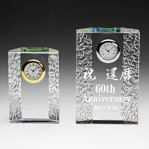 クリスタル時計(波紋ホログラム)