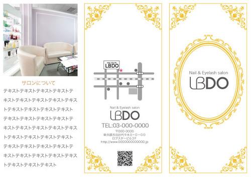 【FL005EWH】3つ折りリーフレット ヨーロピアン枠ホワイト 500枚
