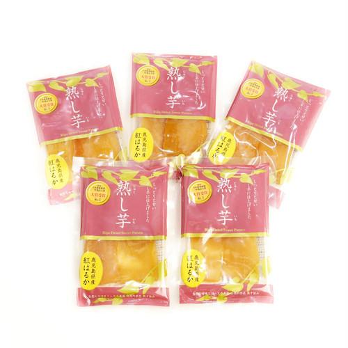 熟し芋 2個セット|2016年日本農業新聞 一村逸品大賞受賞 鹿児島県産さつまいも『紅はるか』使用 黄金色のおいもスイーツ