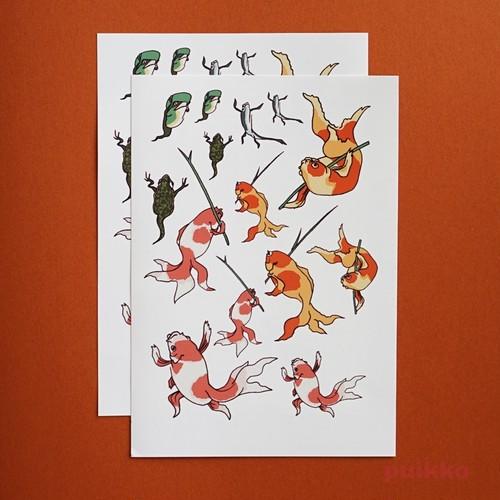 シール 歌川国芳「金魚づくし」3(A6判×2)