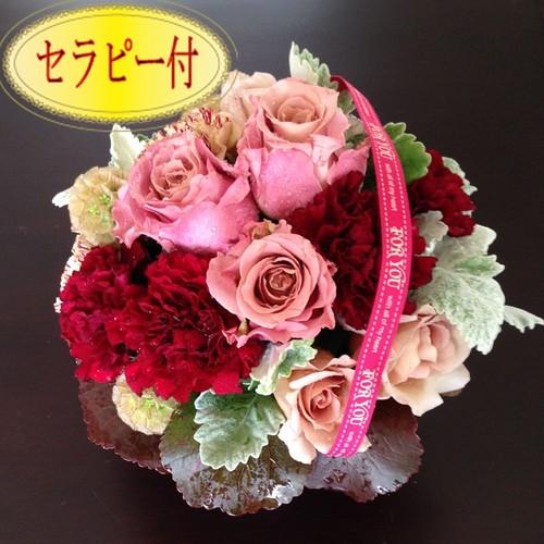 ピンクの花6300円セラピー付