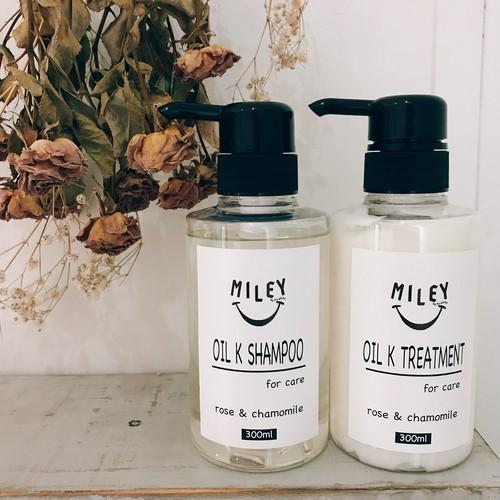 MILEY OIL Shampoo Treatment 『癖毛用シャンプー、トリートメント』