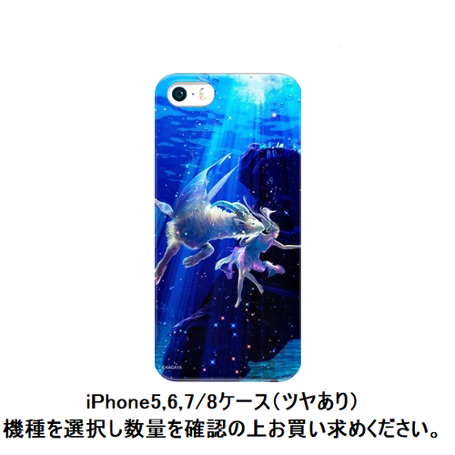 iPhone5,6,7/8ケース(ツヤあり):カプリコーナス(山羊座)10_capricornus(kagaya)