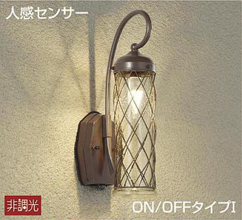 古風なデザインの人感センサー付き防雨形玄関灯(ポーチライト)【壁付け照明】