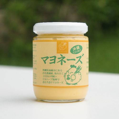 A.マヨネーズ(210g 3本セット)