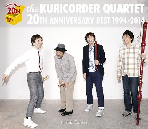 20周年ベスト 初回限定盤(CD2枚組+DVD)
