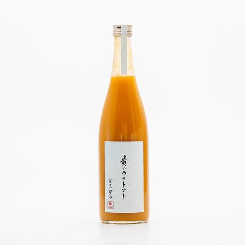 ネクスファーム IT技術を駆使して栽培した『黄いろのトマト100%ジュース』720ml