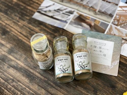 まなべ商店 香川・てしま天日塩ファーム 藻塩(ホンダワラ、アカモク)