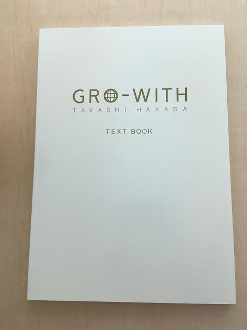『GRO-WITH』テキストブック  (3冊〜20冊ご購入の場合)
