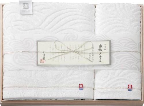 今治謹製白織タオルタオルセット SR3039