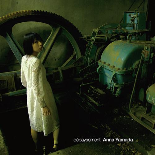 Anna Yamada - Depaysement