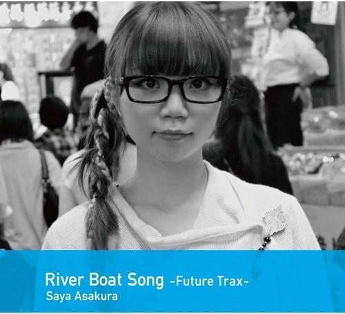 レコ大企画賞受賞★アルバム「River Boat Song-Future Trax-」CD
