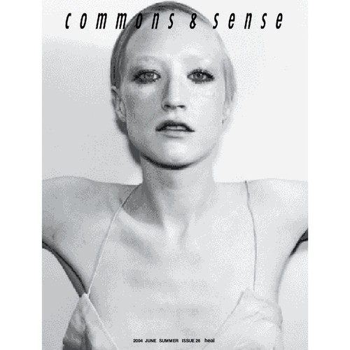 commons&sense ISSUE26