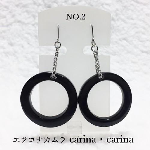 水牛ピアス 円形大No.2