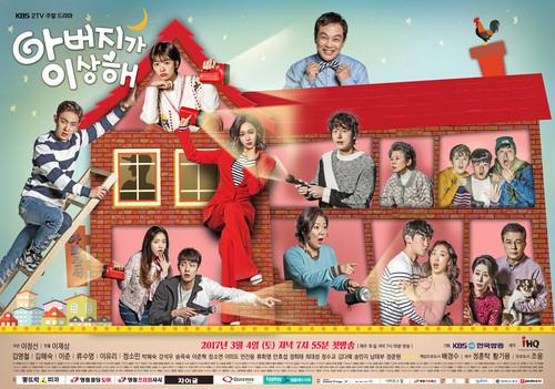 ☆韓国ドラマ☆《お父さんが変》DVD版 全52話 送料無料!