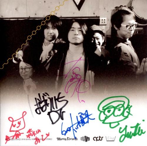 Philatery ※サイン入り限定CD