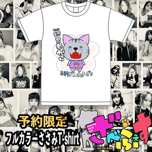 【ざべふぇす】フルカラーささみT-shirt