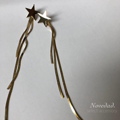 long STAR pierce