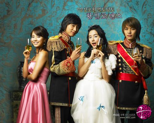 ☆韓国ドラマ☆《宮(クン)~Love in Palace》DVD版 全24話 送料無料!