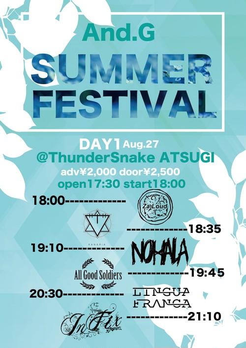 And.G SUMMER FESTIVAL - DAY 1 -