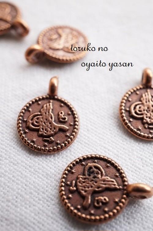 オスマンのサイン・トゥーラのコインパーツ 10mm 1穴 銅古美 50個入 TP3-②