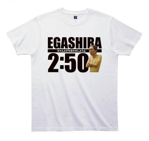 《江頭2:50Tシャツ》TE010/ 打ち合わせしようよ。