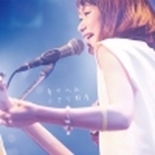 【CD】『しあわせの丘』demo
