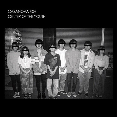 CENTER OF THE YOUTH - CD