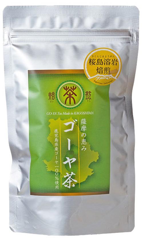 薩摩の恵み 焙煎ゴーヤ茶 45g【送料無料】