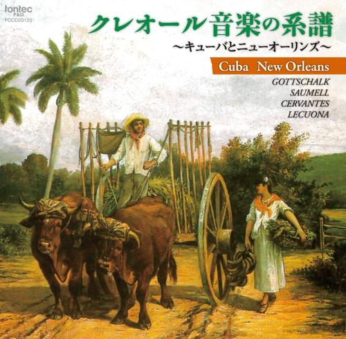 [fontec P&D] 神代麻子 / クレオール音楽の系譜〜キューバとニューオリンズ〜