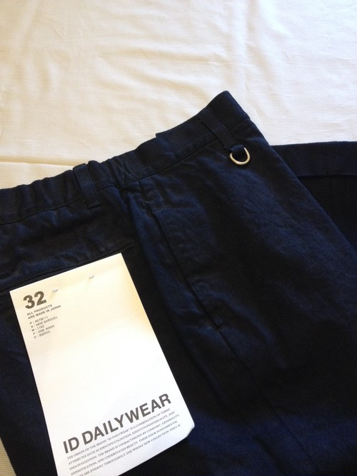 NEW SARROUEL DENIM(ID DAILYWEAR)