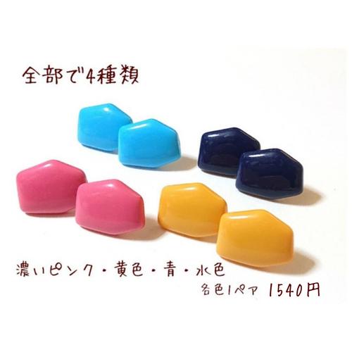 レトロ六角形ピアス(RTp-0028)