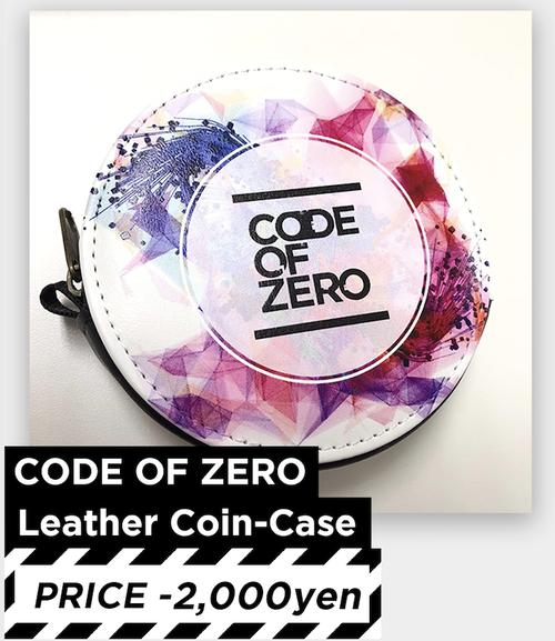 COZ レザーコインケース