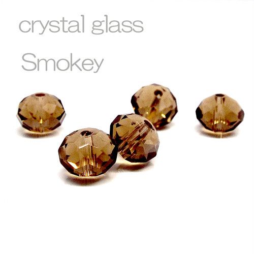 クリスタルガラス ビーズ ボタンカット スモーキー 連売り