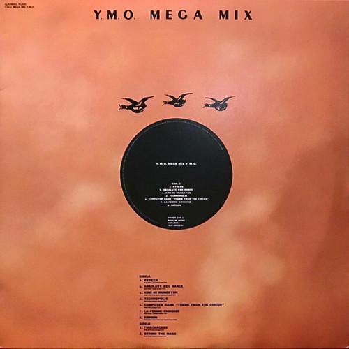 YMO / Megamix