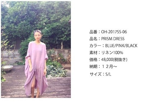 OH-17SS06  PRISM DRESS
