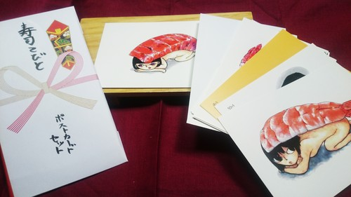 寿司こびとポストカードセット(11種)